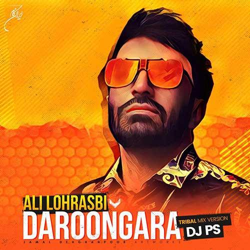 Ali-Lohrasbi-Daroongara-Remix