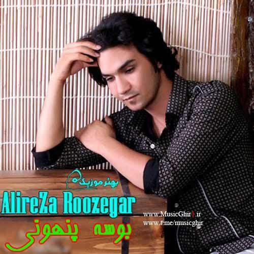 Alireza-Roozegar-Booseye-Penhooni-500x500