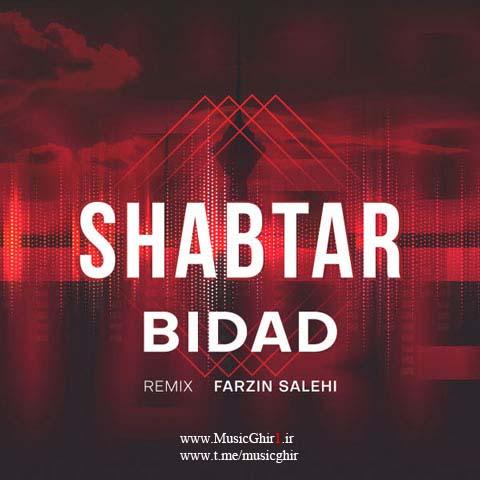 Bidad-Shabtar