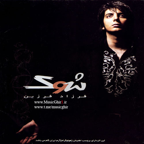 Farzad-Farzin-Shock