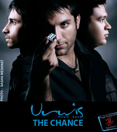 Urwis-Band---The-Chance