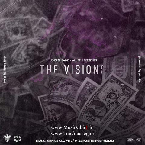 Aluben - The Visions