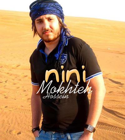 Hossein-Mokhte-Hadi-Darvishi-Ft-Ramin-Nini