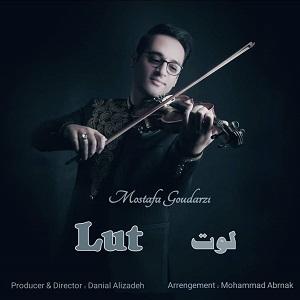Mostafa-Goudarzi-Lut-1