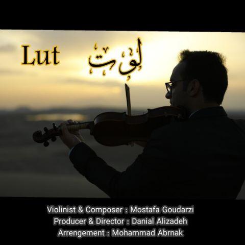 Mostafa Goudarzi - Lut