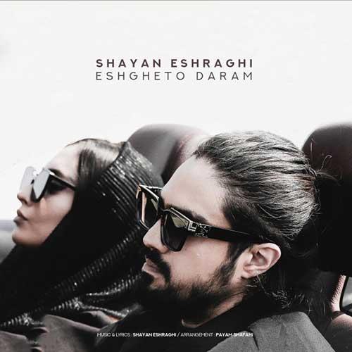 Shayan-Eshraghi-Eshgheto-Daram
