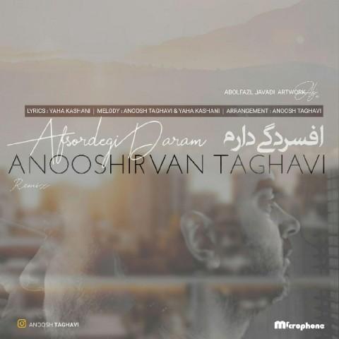 anooshirvan-taghavi-afsordegi-daram-2019-07-20-22-10-55