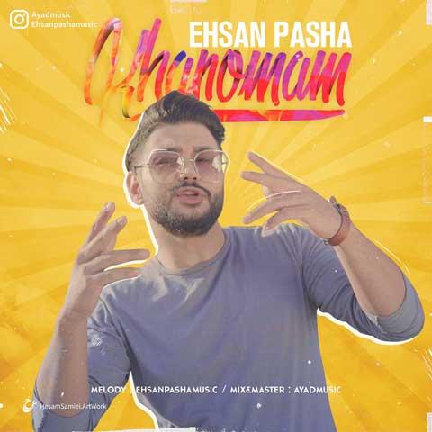 Ehsan Pasha - Khanomam