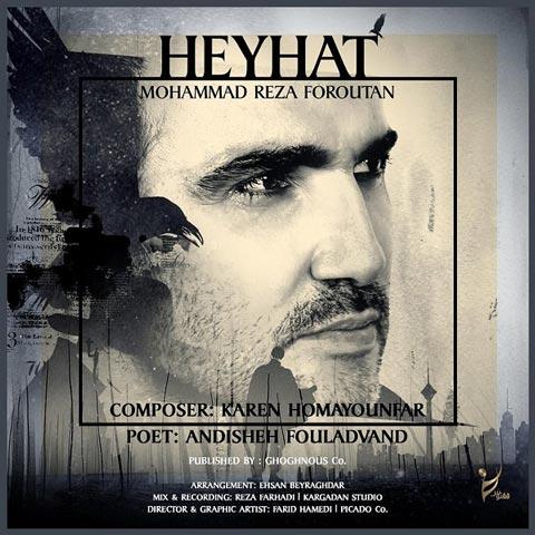 Mohammadreza-Foroutan-Heyhat