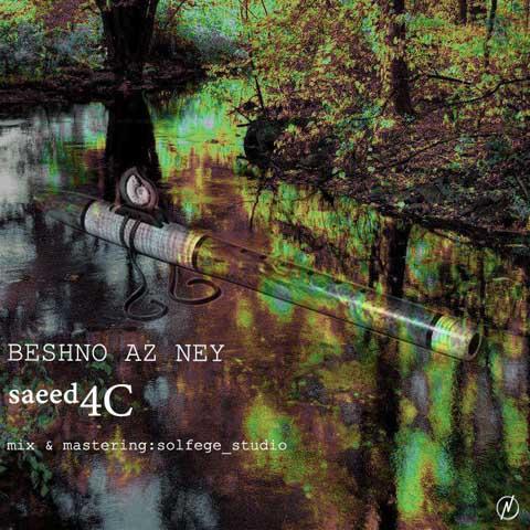 Saeed4c - Beshno Az Ney