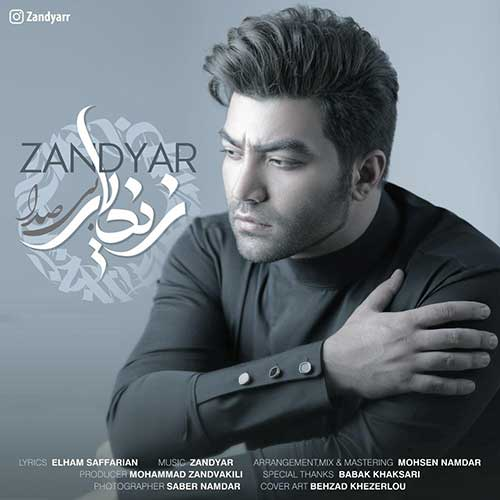 Zandyar-Bi-Seda