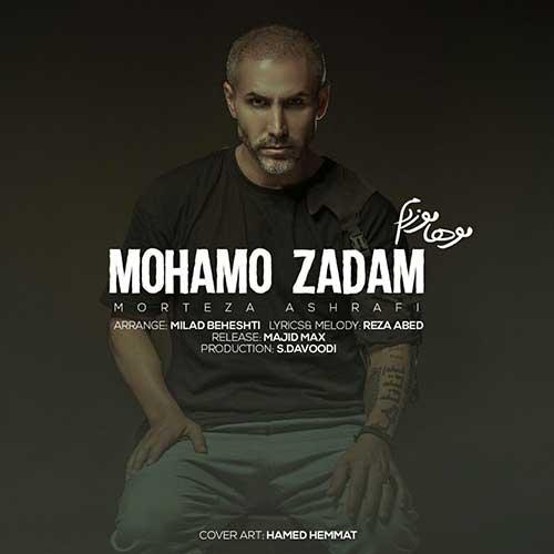 Morteza-Ashrafi-Mohamo-Zadam